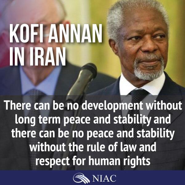 Kofi Annan Aau Blog
